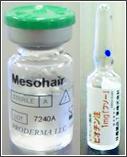 メソヘアーとビタミン剤